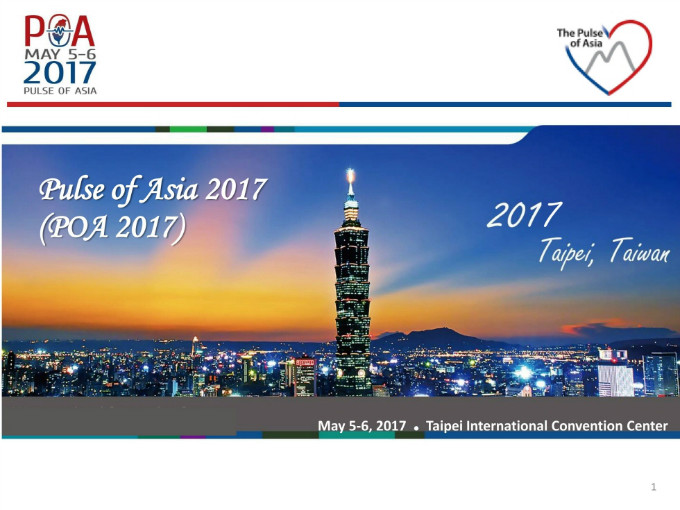 About POA 2017_01.jpg